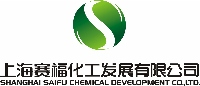 Saifu Chemical Development